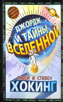 книги стивена хокинга которые стоит прочитать